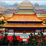 beijing travel destinations  11 150x150 Beijing Travel Destinations