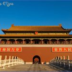 beijing travel destinations  16 150x150 Beijing Travel Destinations