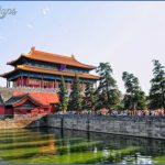 beijing travel destinations  5 150x150 Beijing Travel Destinations