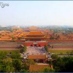 beijing travel guide 12 150x150 Beijing Travel Guide