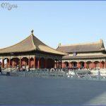 beijing travel guide 20 150x150 Beijing Travel Guide