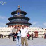 beijing travel guide 21 150x150 Beijing Travel Guide