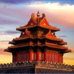 beijing travel guide 22 150x150 Beijing Travel Guide