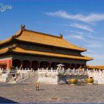 beijing travel guide 6 150x150 Beijing Travel Guide