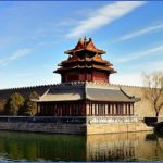 beijing travel guide 9 150x150 Beijing Travel Guide