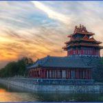 beijing 2 150x150 Beijing
