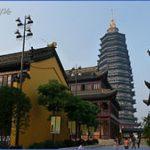 changzhou 0 150x150 Changzhou