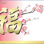 china in quotations 13 150x150 China in Quotations