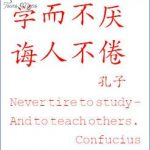 china in quotations 2 150x150 China in Quotations