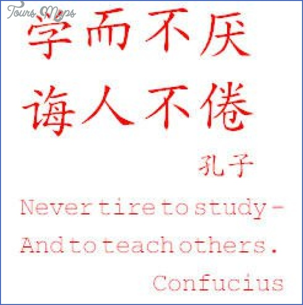 china in quotations 2 China in Quotations