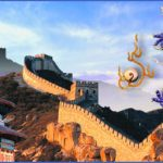 chinese language travel guide 39 150x150 Chinese language travel guide