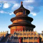 chinese tourist travel guide 17 150x150 Chinese tourist travel guide