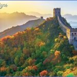 chinese tourist travel guide 6 150x150 Chinese tourist travel guide