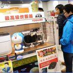 Chinese travel agency in japan_7.jpg