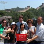 chinese travel agency usa 9 150x150 Chinese travel agency usa