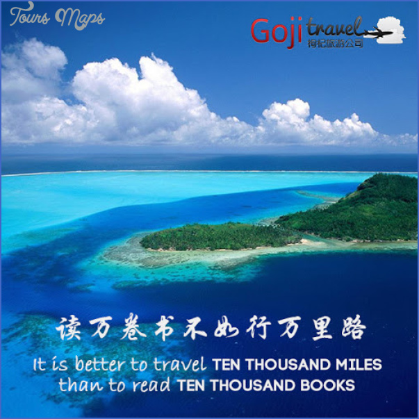 chinese travel quotes 11 Chinese travel quotes