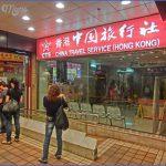 chinese travel service hong kong 23 150x150 Chinese travel service hong kong
