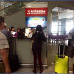 chinese travel service hong kong 24 150x150 Chinese travel service hong kong