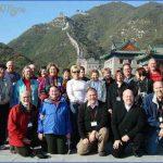 chinese travel tours 2 150x150 Chinese travel tours