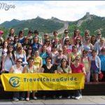 chinese travel tours 3 150x150 Chinese travel tours