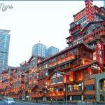 chongqing 16 150x150 Chongqing