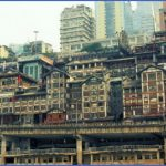 chongqing 9 150x150 Chongqing
