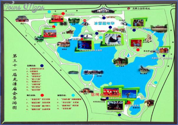 daguan lou gongyuan park map 6 Daguan Lou Gongyuan Park Map