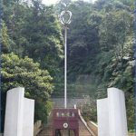 geographical centre of taiwan 15 150x150 Geographical Centre of Taiwan