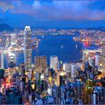hong kong 13 150x150 Hong Kong