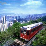 hong kong 15 150x150 Hong Kong