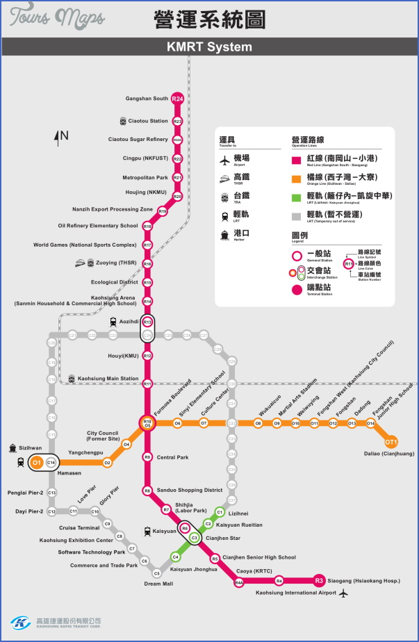 kaohsiung map 5 Kaohsiung Map