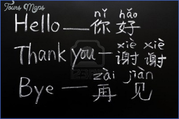 language for china 8 Language for China