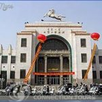 museum of inner mongolia 4 150x150 Museum of Inner Mongolia