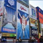 osaka travel guide chinese 25 150x150 Osaka travel guide Chinese