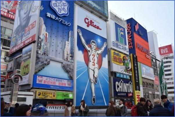 osaka travel guide chinese 25 Osaka travel guide Chinese