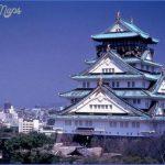 osaka travel guide chinese 29 150x150 Osaka travel guide Chinese
