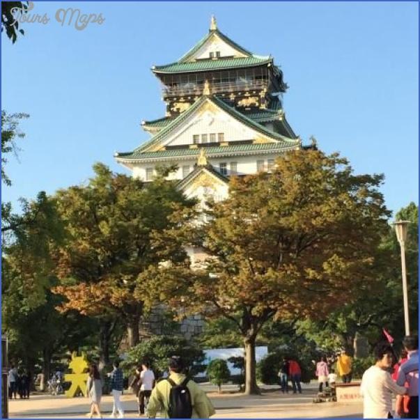 osaka travel guide chinese 31 Osaka travel guide Chinese