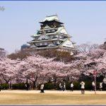 osaka travel guide chinese 33 150x150 Osaka travel guide Chinese