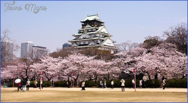 osaka travel guide chinese 33 Osaka travel guide Chinese