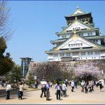 osaka travel guide chinese 35 150x150 Osaka travel guide Chinese