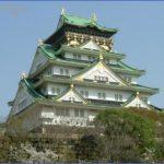 osaka travel guide chinese 36 150x150 Osaka travel guide Chinese