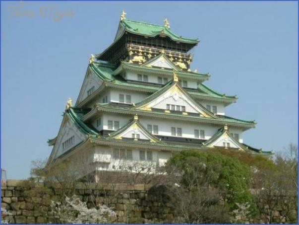osaka travel guide chinese 36 Osaka travel guide Chinese