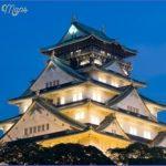 osaka travel guide chinese 7 150x150 Osaka travel guide Chinese
