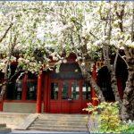 parental home of guo moruo 14 150x150 Parental home of Guo Moruo