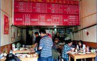 Restaurants of China_11.jpg