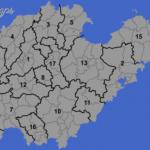shandong map 10 150x150 Shandong Map