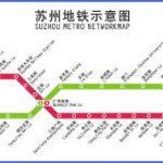 suzhou map 13 150x150 Suzhou Map