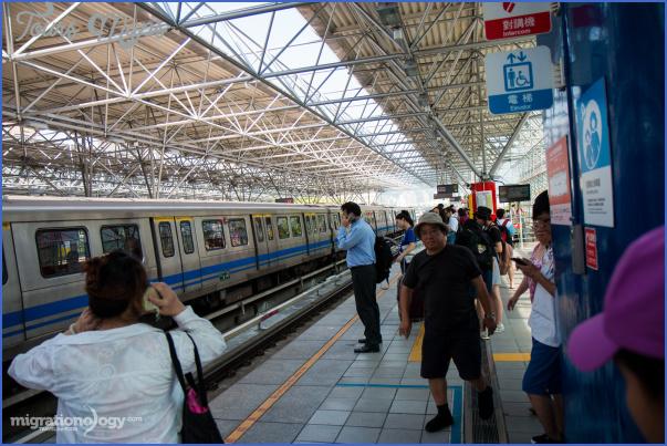 taipei travel guide chinese 12 Taipei travel guide Chinese