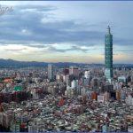 taipei travel guide chinese 19 150x150 Taipei travel guide Chinese