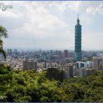 taipei travel guide chinese 20 150x150 Taipei travel guide Chinese